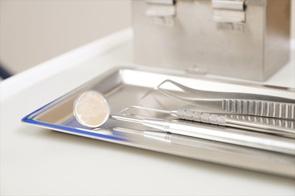 醍醐駅周辺に住まいをお探しの方へ!おすすめの歯科医院2選の画像