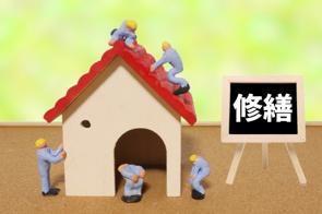 【コラム】マイホームをマイホームを売却する際に水漏れが原因によるトラブルを避けるには?の画像