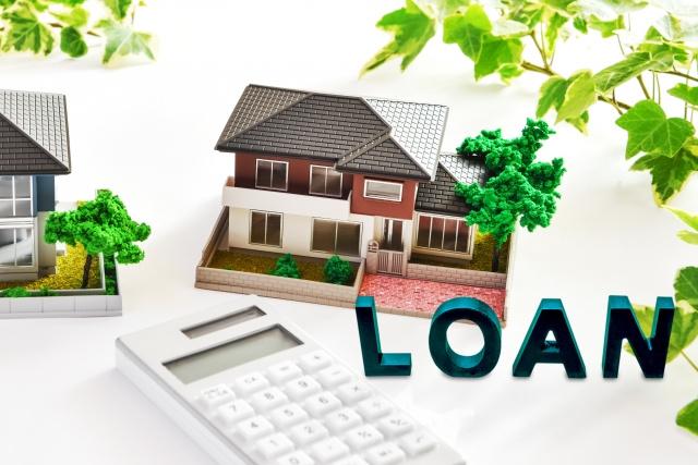 住宅ローンの負担をへらすために頭金を援助してもらう方法や注意点の画像
