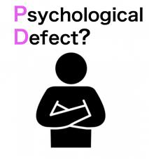心理的瑕疵ガイドライン最終案の公表の画像