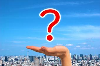敷地権とは?マンション売却における敷地権の注意点も解説の画像