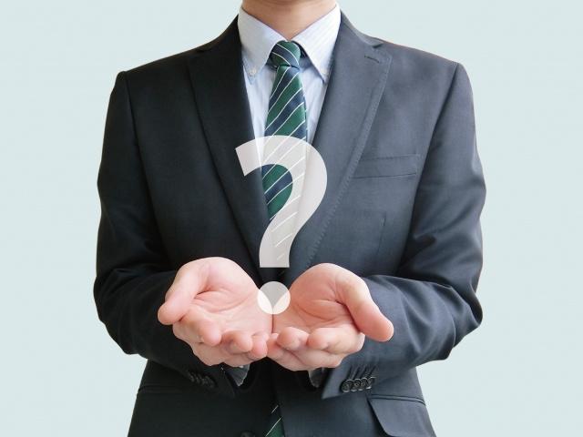 マンション売却で赤字が出たらどうする?売却損をカバーする特例を解説の画像