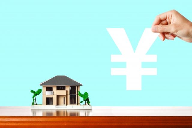 不動産の資産価値は購入直後から下落する?計算方法と下落しにくい物件の特徴の画像