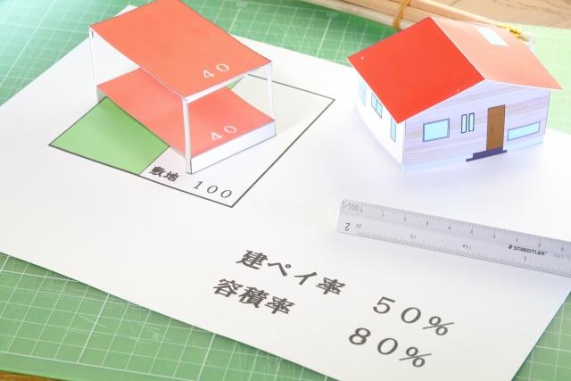 マイホーム購入のために覚えておきたい!建ぺい率と容積率とは?の画像