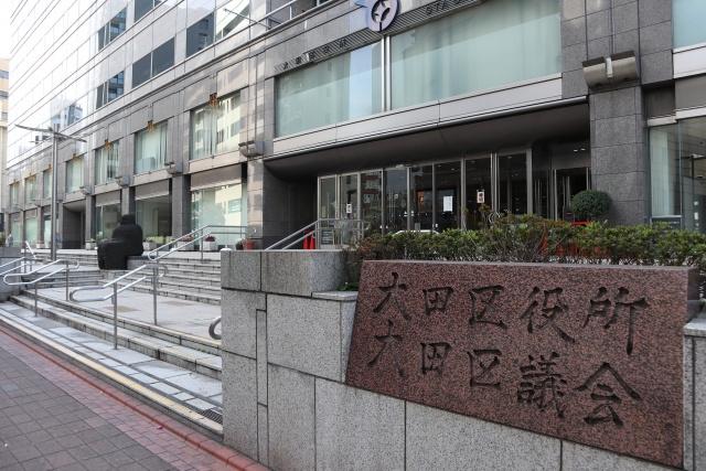 大田区で受けられる生活支援を知っておこう!2種類の資金貸付制度についての画像