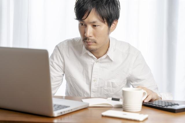 東京都大田区で電子申請できる手続きとは?インターネットを便利に活用!の画像