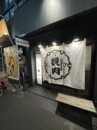 大阪グルメ!!の画像