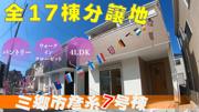 10月16日・17日≪オープンハウス開催≫の画像