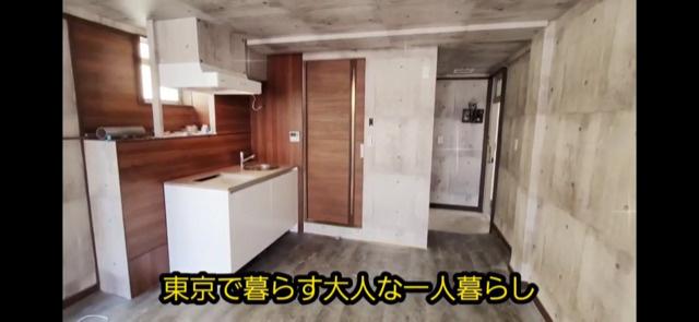 東京で暮らす、大人の一人暮らしの画像