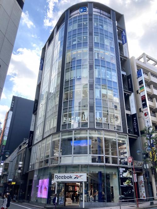渋谷物件情報【BC神南PROPERTY】の画像