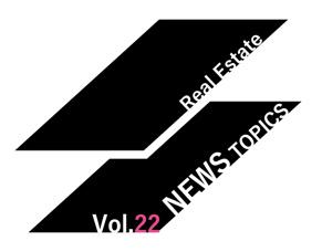 【NEWS-22】中古マンション都心6区で下落の画像