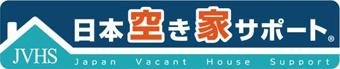 奈良県の空き家管理ならおまかせください。の画像
