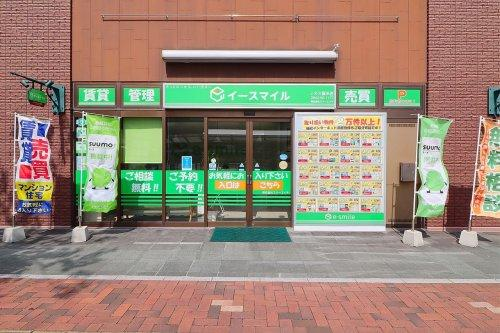 イースマイル JR久留米店