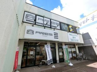ARES都賀店