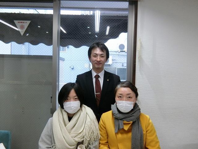 M・R様(2019年2月21日 エールーム池袋店ご利用)の画像