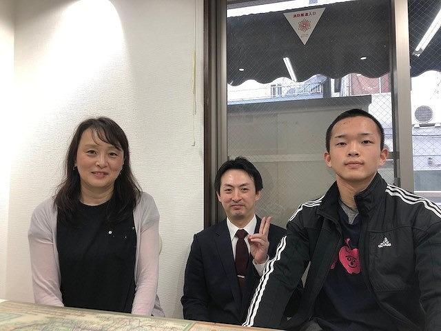 T・Y様(2019年5月6日 エールーム池袋店ご利用)の画像
