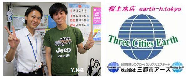 Y.N様(男性)の画像