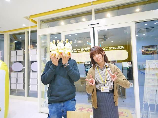 奈良市で2LDKの賃貸を探されたN様の画像