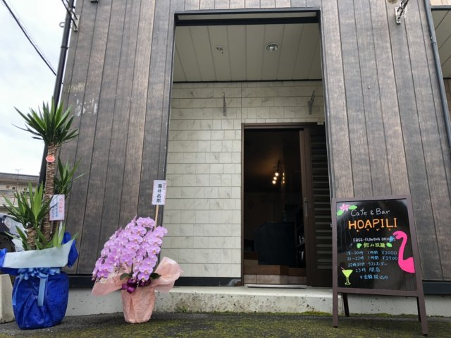 Cafe & Bar Hoapiliの画像