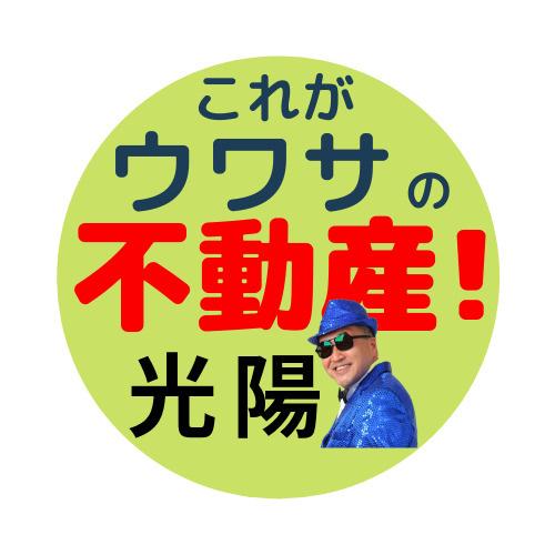 松永 雄一郎 様の画像