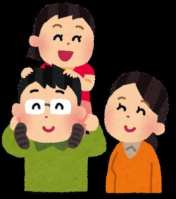 kimura yuta様の画像