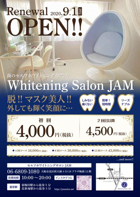 ホワイトニングサロンJAM様の画像