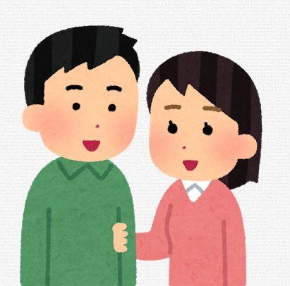 I様(川口東口店)の画像