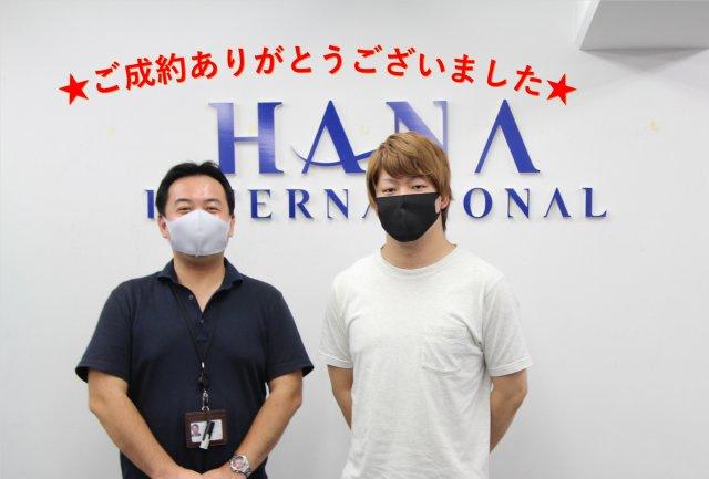 広島県でご契約のK様の画像
