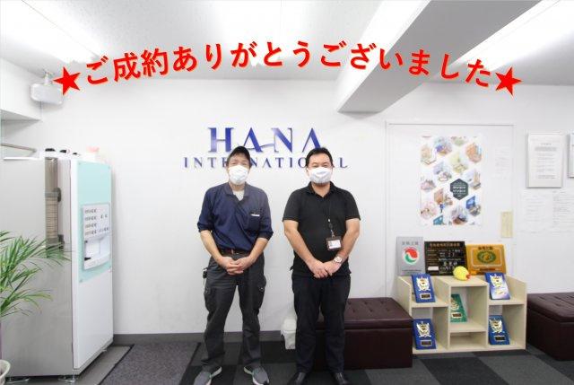 川崎区でご契約のT様の画像