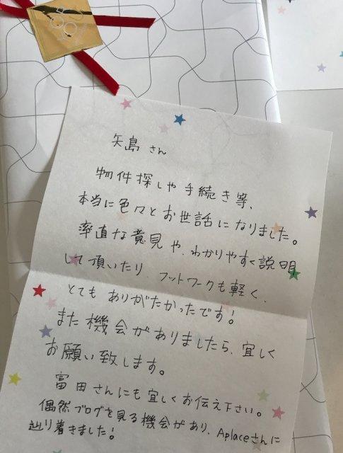 熱田区M様の画像