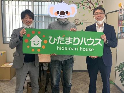 H・Hの画像