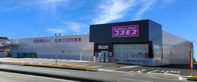 コスモス薬品赤坂店様の画像