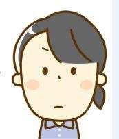 飯島様(仮名)30代・女性の画像