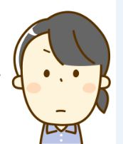 鮫島様(仮名)30代・女性の画像