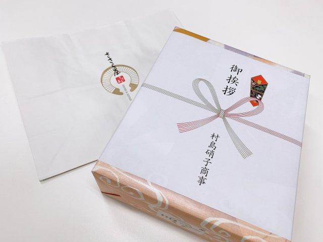 12月に入り、年末のご挨拶にお伺いさせていただいております!(^^)!の画像