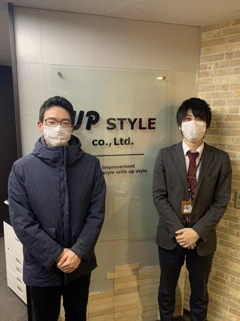 Y様(2021年1月ご成約)の画像
