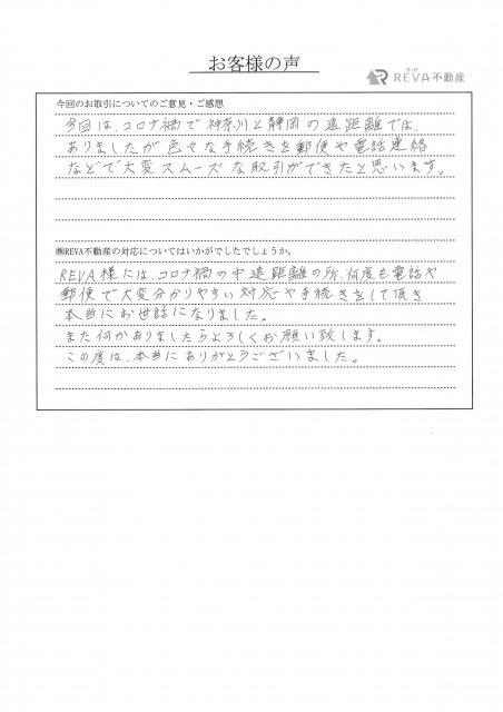 神奈川県川崎市(売主) K様の画像