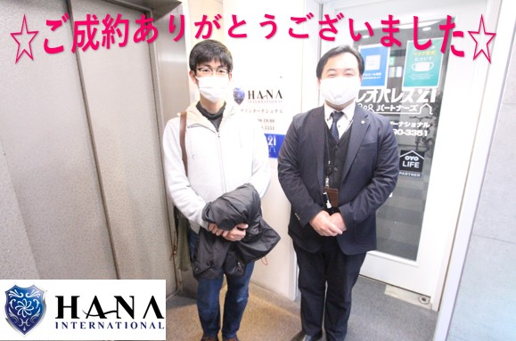 青森県でご契約のK様の画像