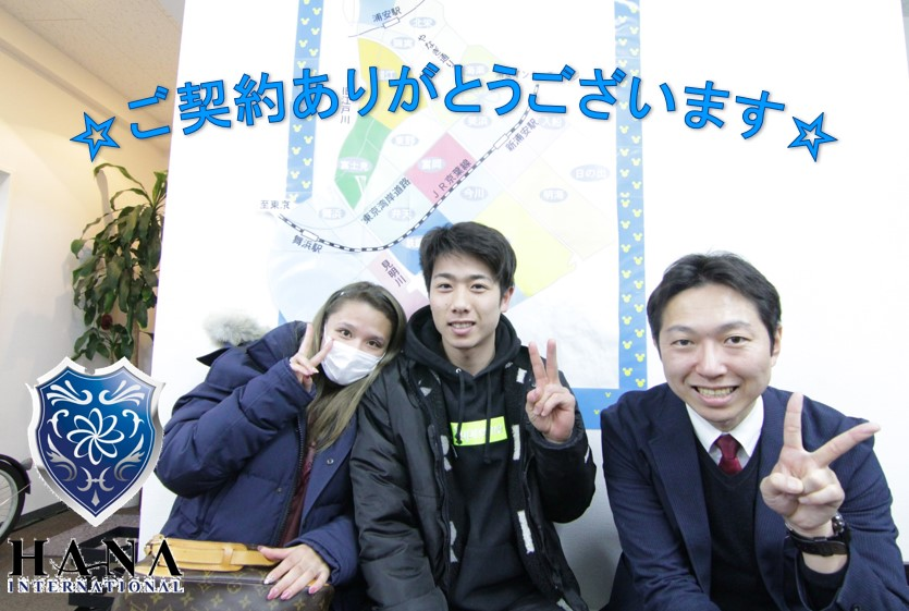 ☆品川区にお引越しのIさん☆の画像
