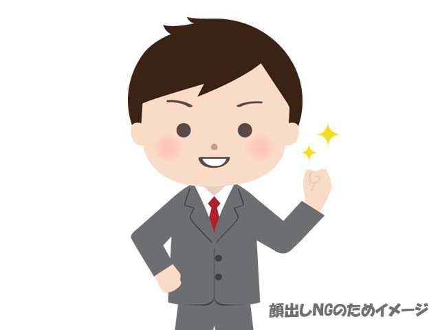 岡田Nの画像