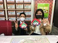 I・M様(2021年04月30日 アクセス新宿ご利用)の画像