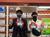 R・I様(2021年05月01日 アクセス新宿ご利用)の画像
