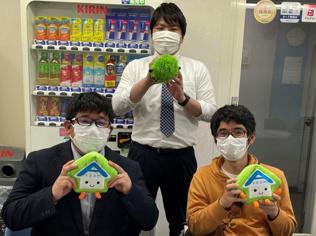 T・M様(2021年05月09日 エールーム新宿ご利用)の画像