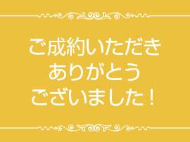 M様 新江古田駅にてご成約の画像
