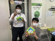 Y・Y様(2021年05月20日 エールーム新宿ご利用)の画像