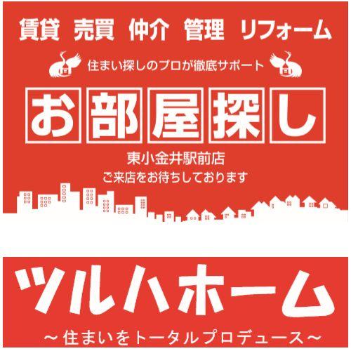 小金井市 K様の画像