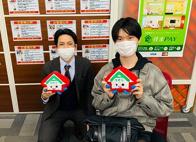 G・J様(2021年05月29日 アクセス新宿ご利用)の画像