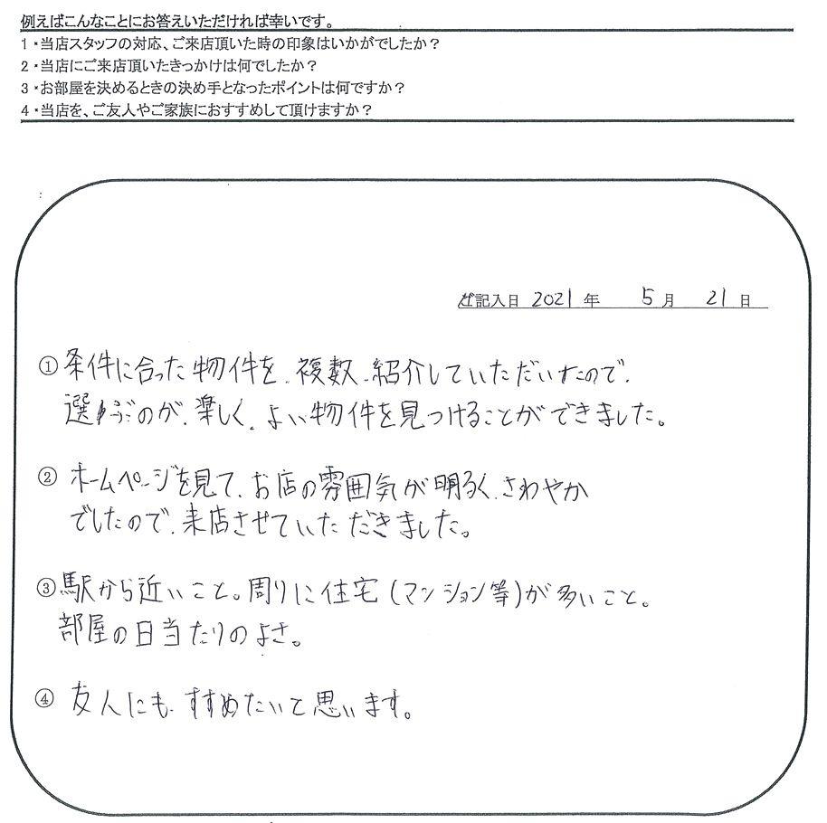 K.K 様(担当:大橋)の画像