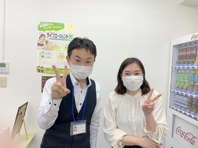 S・O様(2021年06月08日 エールーム錦糸町ご利用)の画像