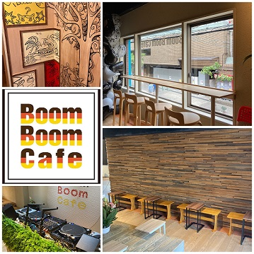BoomBoomCafeの画像